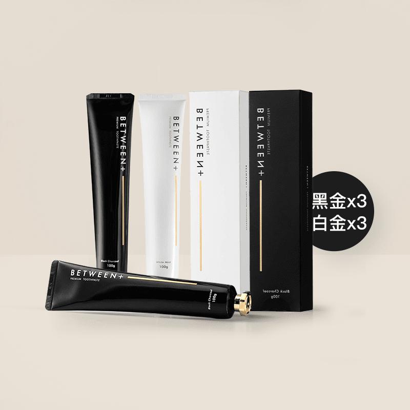6支装 韩国Between香氛牙膏