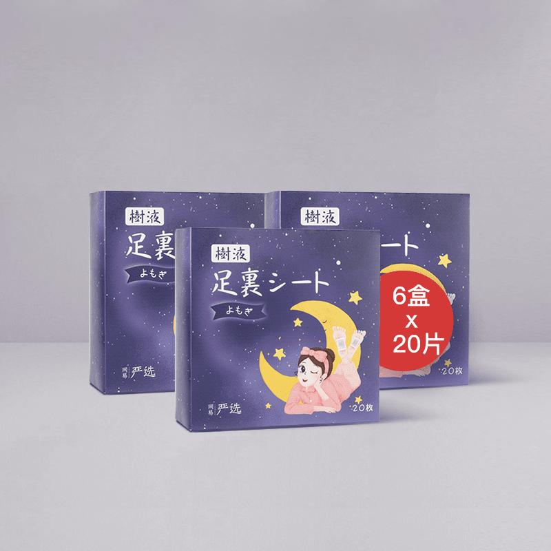 6盒装 日本睡眠足贴 天然本草 艾草